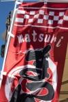 matsuri1 barbara torresan